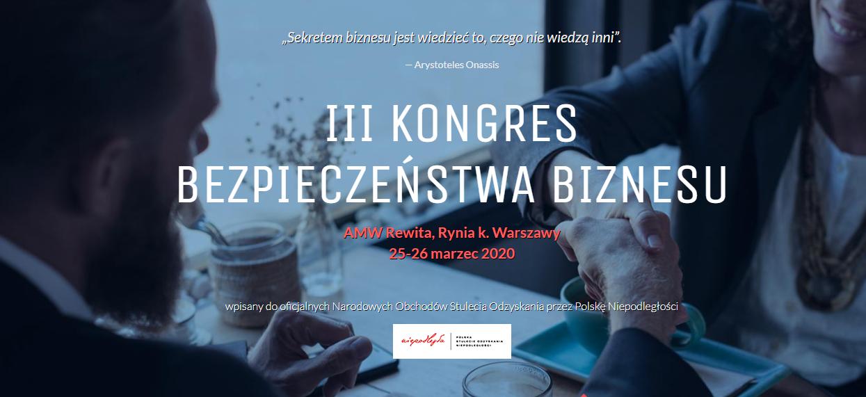 CCE Polska jest Partnerem III Kongresu Bezpieczeństwa Biznesu
